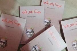 মোজাফফর হোসেনের পাঁচটি গল্পঃ ক্রিটিক্যাল পাঠ